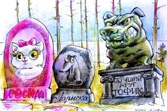 kapiņi